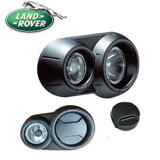 Land Rover 06 Fog Lights VUB502440