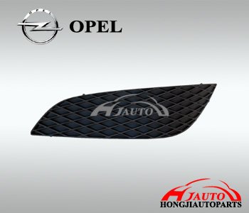 Opel Astra H Insert Bumper Grille Frame 13241992