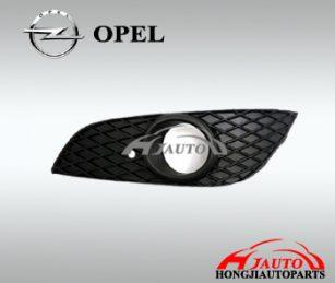 Opel Astra H Fog Light Cover 1400409/1400410