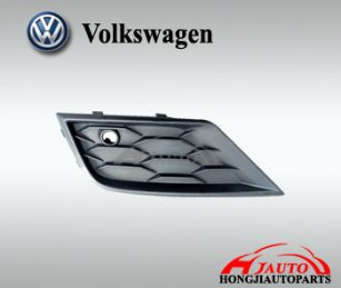 VW Tiguan Front Bumper Plate Cover