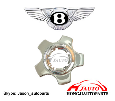 Bentley Continental GT Wheel Cap Bracket