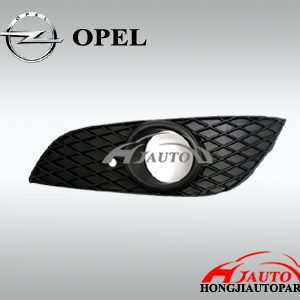 Opel Astra H Fog Light Cover 1400409/1400410
